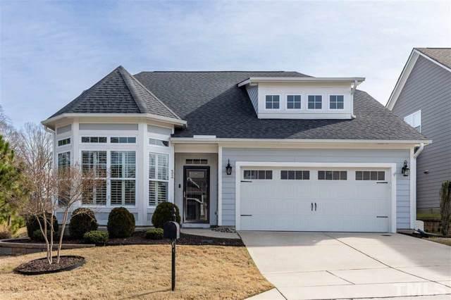 32 Foxfire Lane, Clayton, NC 27527 (#2297041) :: Real Estate By Design