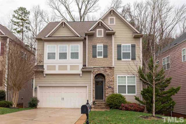 204 Legends Way, Chapel Hill, NC 27516 (#2297654) :: The Amy Pomerantz Group