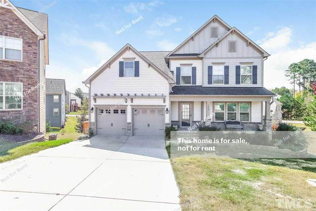 1002 Tapping Reeve Court, Knightdale, NC 27545 (MLS #2309887) :: The Oceanaire Realty
