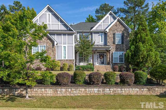 1029 Austin Pond Drive, Cary, NC 27519 (#2316877) :: The Jim Allen Group