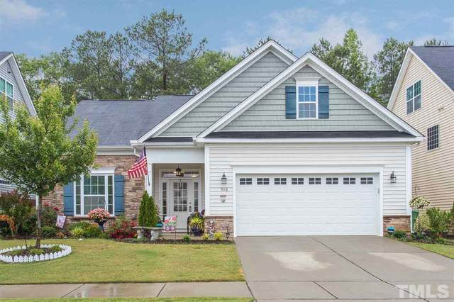516 Lone Pine Loop, Fuquay Varina, NC 27526 (#2320482) :: The Perry Group