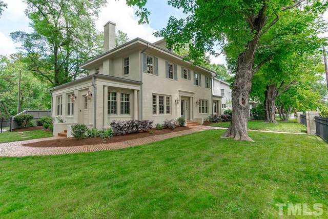 1403 Wake Forest Road, Raleigh, NC 27604 (#2321553) :: The Jim Allen Group