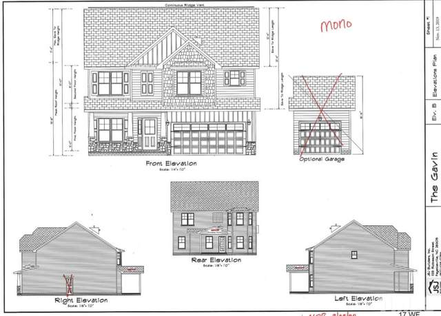 222 Etowah Drive Lot 17, Wendell, NC 27591 (#2329072) :: Bright Ideas Realty