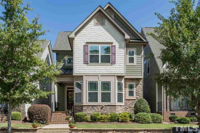 5630 Wade Park Boulevard, Raleigh, NC 27607 (#2338618) :: Triangle Just Listed