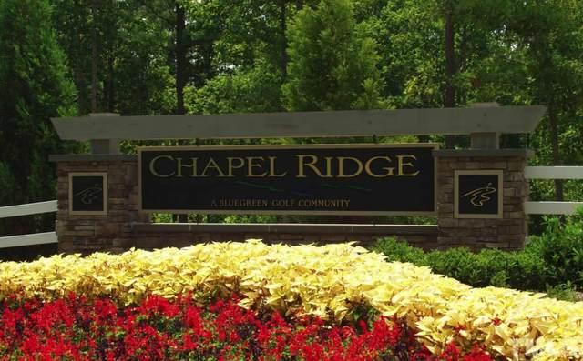 100 High Ridge Lane, Pittsboro, NC 27312 (#2340801) :: Raleigh Cary Realty