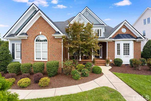 408 Ramsey Hill Drive, Cary, NC 27519 (#2342789) :: Dogwood Properties