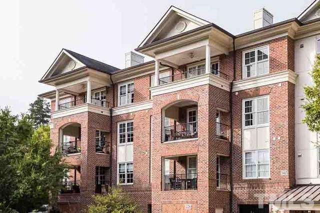 340 Allister Drive #201, Raleigh, NC 27609 (#2349988) :: Dogwood Properties