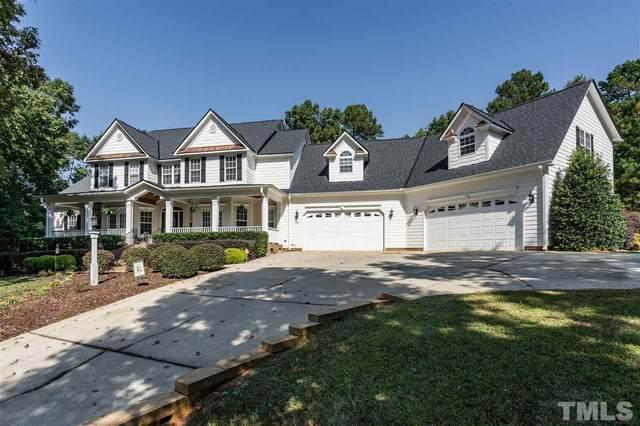 188 Watsons Mill Lane, Clayton, NC 27527 (#2352668) :: Classic Carolina Realty