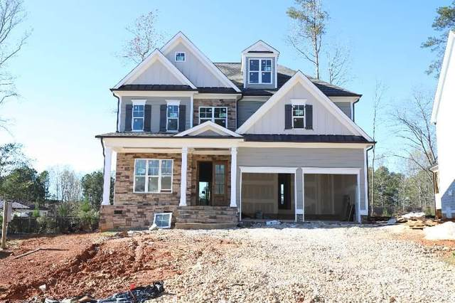 4108 Green Chase Way, Cary, NC 27539 (#2354415) :: M&J Realty Group