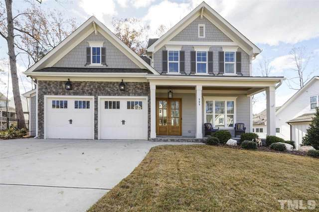 305 Sunset Glade Circle, Fuquay Varina, NC 27526 (#2356064) :: The Jim Allen Group