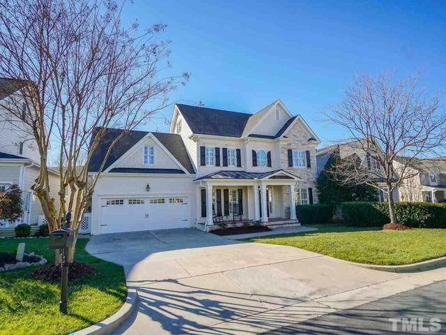 2603 Cameron Pond Drive, Cary, NC 27519 (#2361063) :: Real Properties