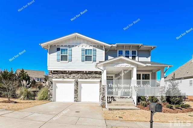 1505 Lake Glen Drive, Fuquay Varina, NC 27526 (MLS #2370255) :: The Oceanaire Realty