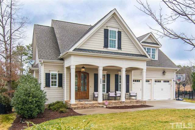 300 Beacon Falls Court, Cary, NC 27519 (#2370310) :: The Perry Group