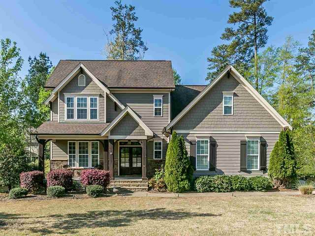 2658 Silver Bend Drive, Apex, NC 27539 (#2378015) :: Southern Realty Group