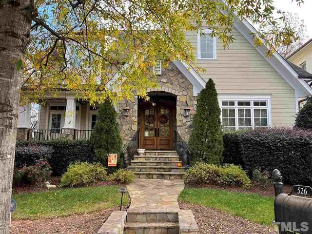 526 Wayne Drive, Raleigh, NC 27608 (#2378717) :: Dogwood Properties