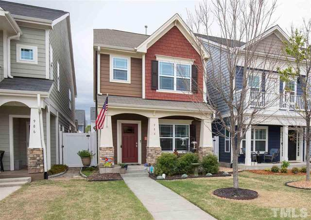 984 Shoofly Path, Apex, NC 27502 (#2379328) :: The Perry Group