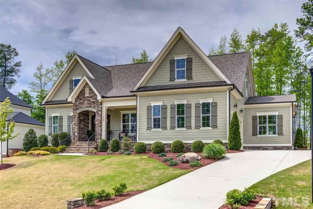 1220 Reservoir View Lane, Wake Forest, NC 27587 (#2379842) :: Triangle Top Choice Realty, LLC