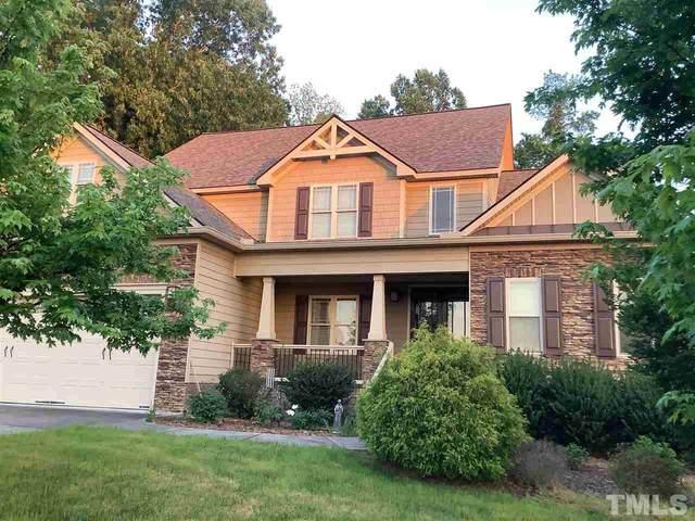 79 Suntree Lane, Garner, NC 27529 (#2381786) :: Dogwood Properties
