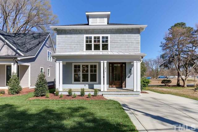 2010 Pine Drive, Raleigh, NC 27608 (MLS #2386525) :: EXIT Realty Preferred