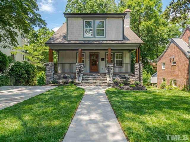 2303 Byrd Street, Raleigh, NC 27608 (MLS #2389589) :: On Point Realty