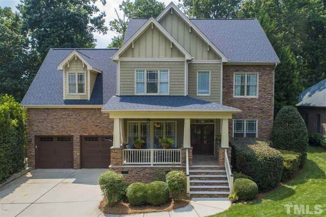130 Swan Lake Court, Chapel Hill, NC 27517 (#2398730) :: Raleigh Cary Realty