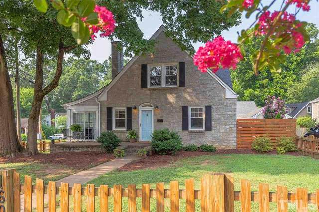 1601 Fairview Road, Raleigh, NC 27608 (#2399466) :: RE/MAX Real Estate Service