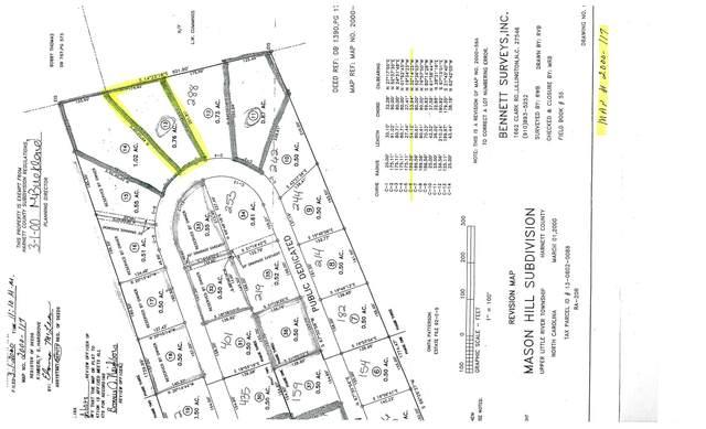 302 Mason Hill Lane, Lillington, NC 27546 (MLS #2414380) :: EXIT Realty Preferred