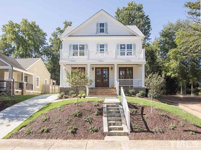 1633 Bickett Boulevard, Raleigh, NC 27608 (#2283903) :: RE/MAX Real Estate Service