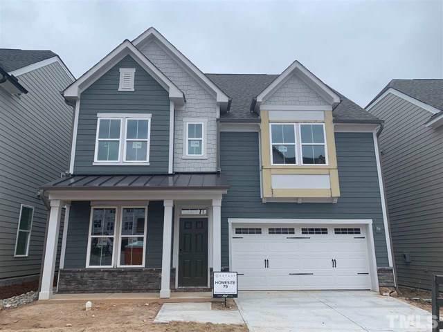 121 Mazarin Lane Lot 79, Cary, NC 27519 (#2289570) :: Sara Kate Homes