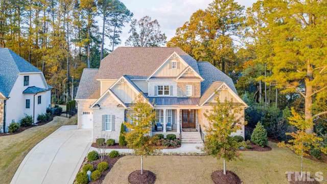 416 Calderbank Way, Cary, NC 27513 (#2295160) :: Sara Kate Homes