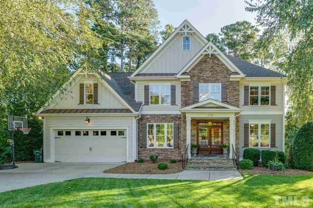 105 Witham Court, Holly Springs, NC 27540 (#2343654) :: Raleigh Cary Realty