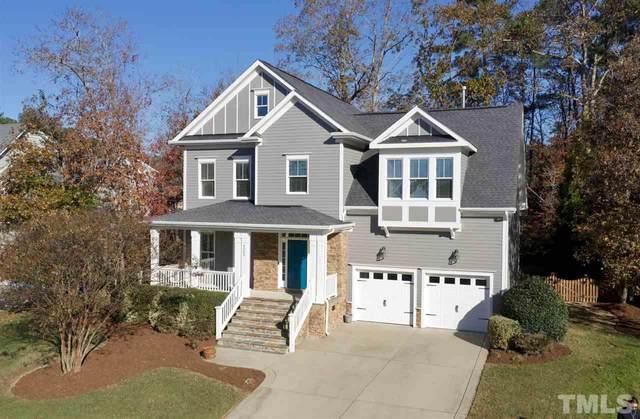 4305 Windscape Drive, Apex, NC 27539 (#2352627) :: Classic Carolina Realty