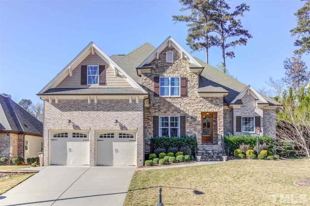 9805 Porto Fino Avenue, Wake Forest, NC 27587 (#2354151) :: Bright Ideas Realty
