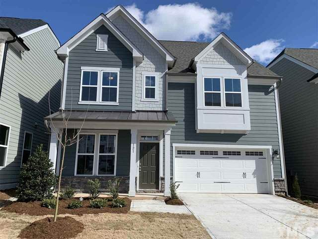 121 Mazarin Lane Lot 79, Cary, NC 27519 (#2289570) :: Raleigh Cary Realty