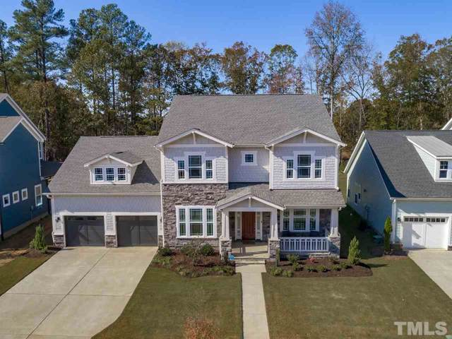 132 Cedar Wren Lane, Holly Springs, NC 27540 (#2295515) :: Raleigh Cary Realty