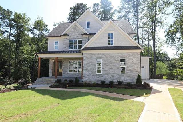 4120 Green Chase Way, Cary, NC 27539 (#2319800) :: Rachel Kendall Team