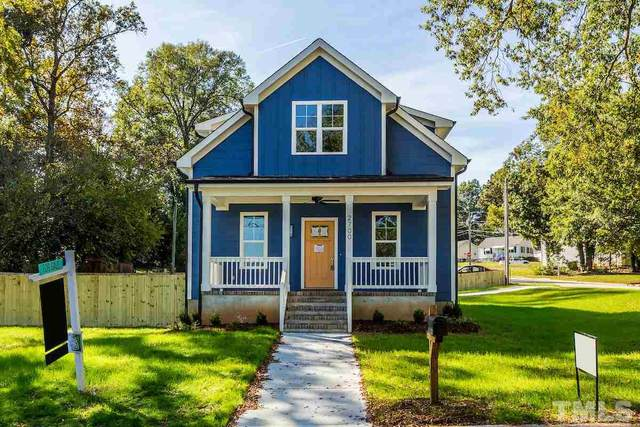 2700 Newbold Street, Raleigh, NC 27603 (#2328562) :: RE/MAX Real Estate Service