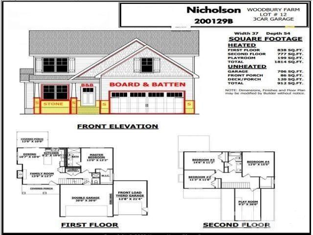 149 Edgefield Drive, Sanford, NC 27332 (#2384325) :: Kim Mann Team