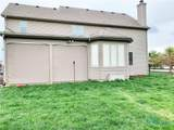 6025 Kinnis Court - Photo 33