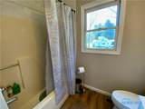 4601 Whiteford Road - Photo 25