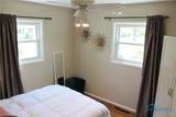 308 Lexington Avenue - Photo 12