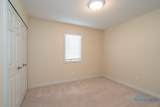 6022 Edgebrook - Photo 30