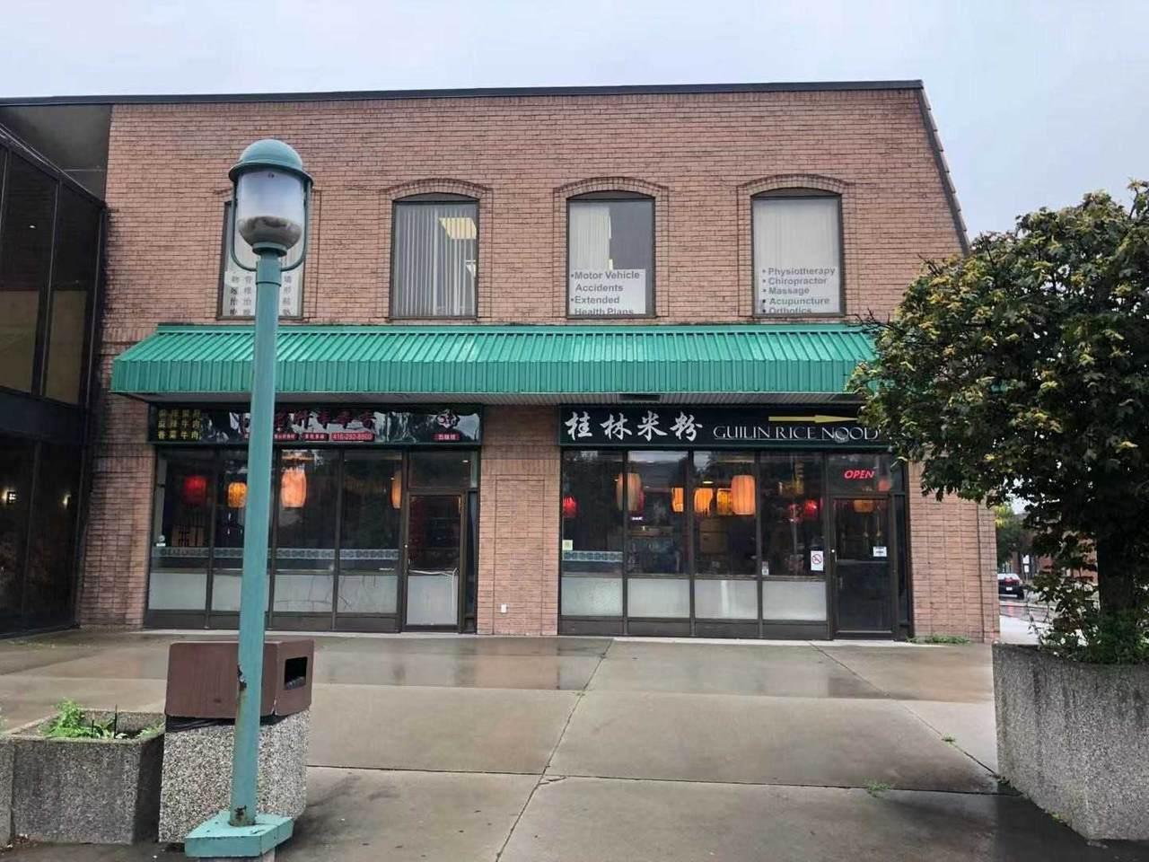 3300 Midland Ave - Photo 1