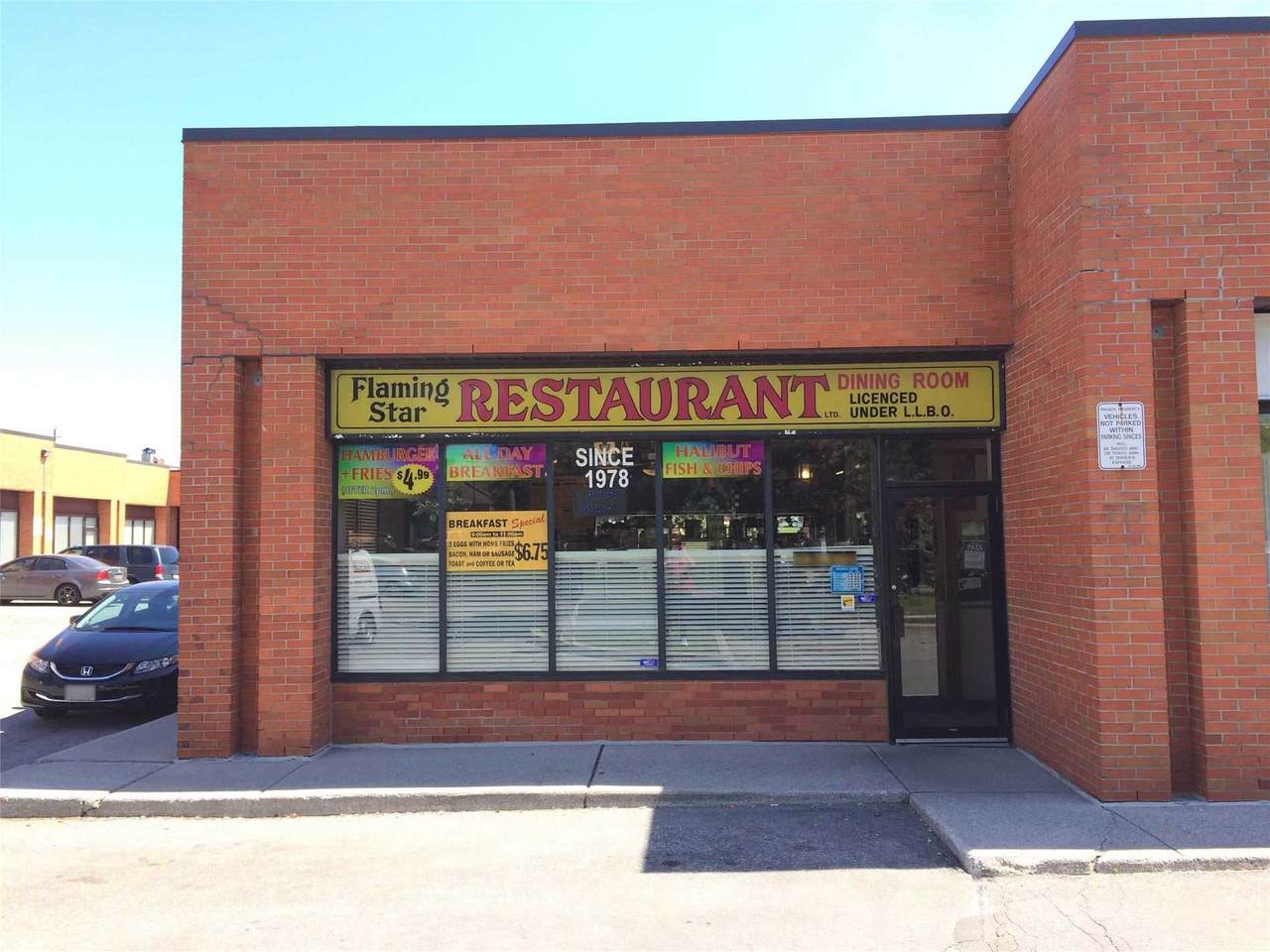 4801 Steeles Ave - Photo 1