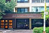22 Shallmar Blvd - Photo 1