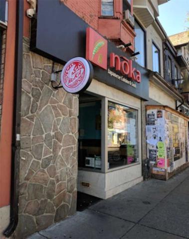 Toronto, ON  :: Jacky Man | Remax Ultimate Realty Inc.