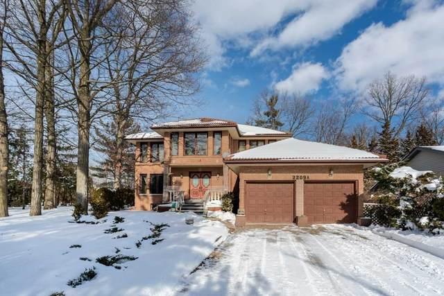 2209A Orchard Rd, Burlington, ON L7L 7J8 (MLS #W5126194) :: Forest Hill Real Estate Inc Brokerage Barrie Innisfil Orillia