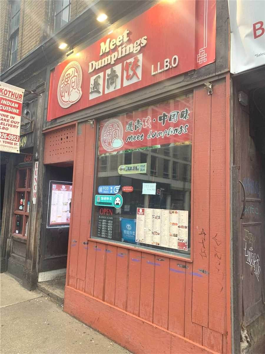 649 Yonge St - Photo 1