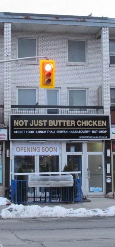 1307 Danforth Ave, Toronto, ON M4J 1M8 (#E5063750) :: The Johnson Team