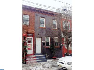 604 Clinton Street, Camden, NJ 08103 (MLS #6916319) :: The Dekanski Home Selling Team